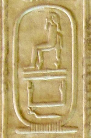 Pharaohs Shepseskaf