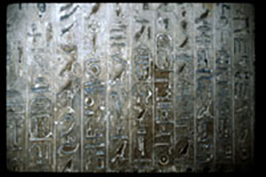 text of the pyramids