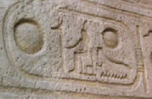 Cartiglio Ramses II