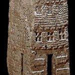 Casa nell'antico Egitto