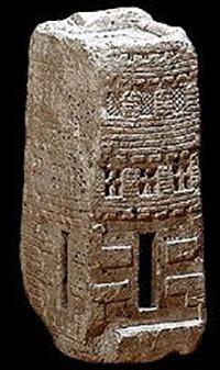 Casa antico Egitto