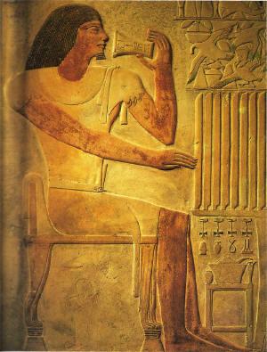 Visir Egitto antico